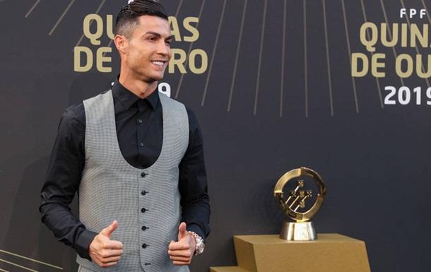 Роналду в десятый раз стал лучшим игроком в Португалии