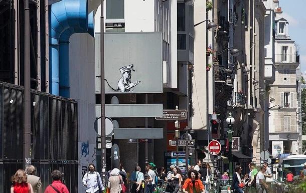 Одну из работ уличного художника Бэнкси украли в Париже