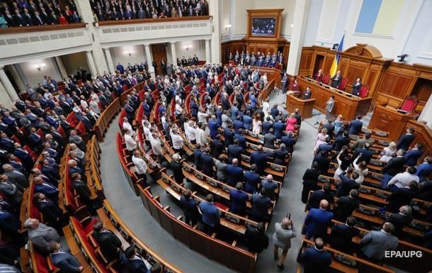 Рада підтримала право народу подавати законопроекти