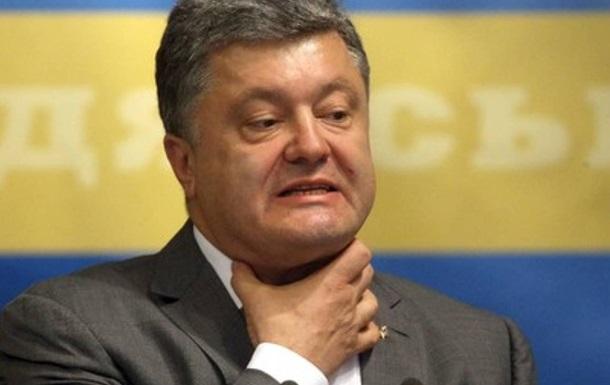 Преступник Порошенко прикрылся депутатским статусом от допроса в ГБР