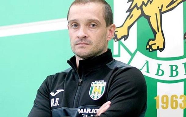 Санжар призначений головним тренером Карпат