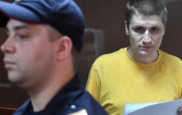 У Росії блогера засудили за твіт до п яти років ув язнення