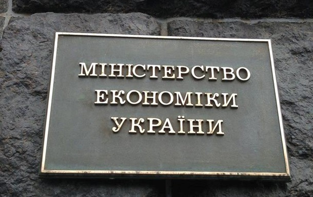 Економіка України зросла на 4% - Кабмін