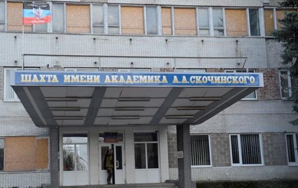 У Донецьку стався вибух біля шахти, є жертви