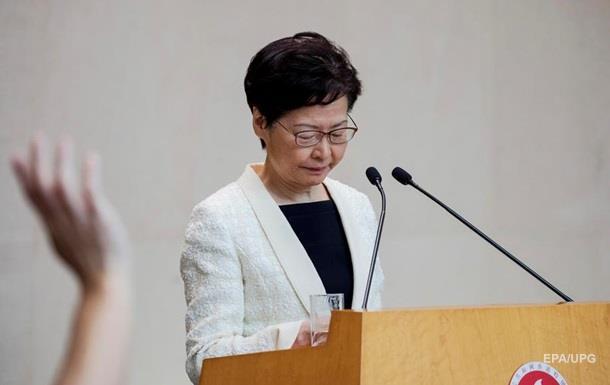 Глава Гонконгу відкликає законопроект про екстрадицію - ЗМІ