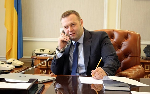 Україна готова до переговорів щодо газу - Міненерго