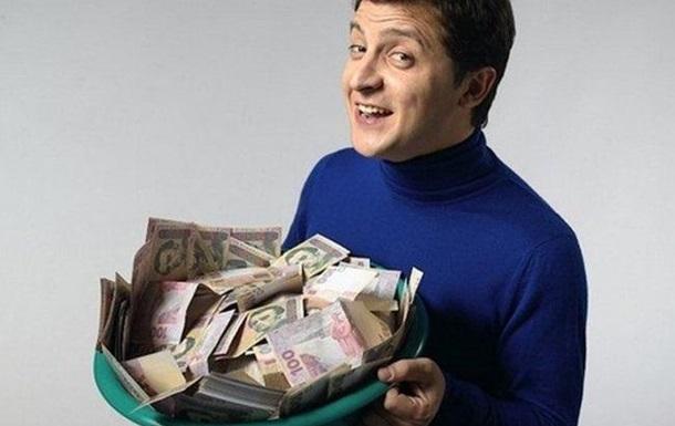 Загадка 570 тысяч долларов: Зеленского обвинили в манипуляциях с мошенничеством