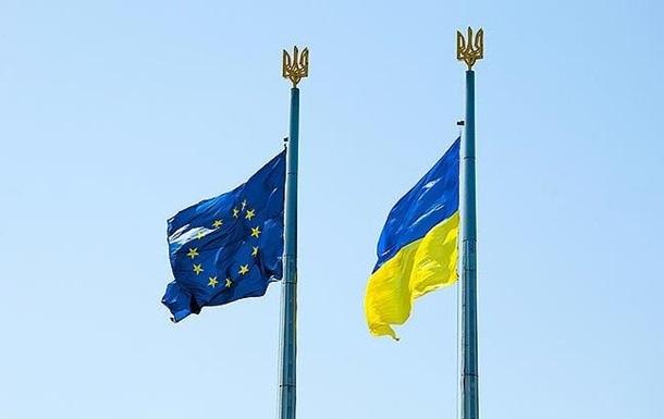 ЄС виділив €100 млн на програму Енергодім