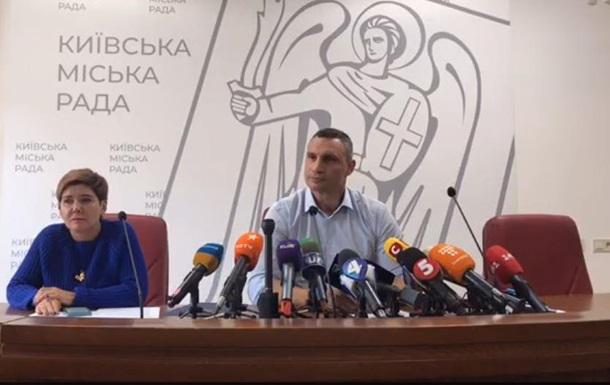 Кличко відреагував на рішення Кабміну