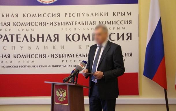 Прокуратура объявила в розыск организатора  референдума  в Крыму