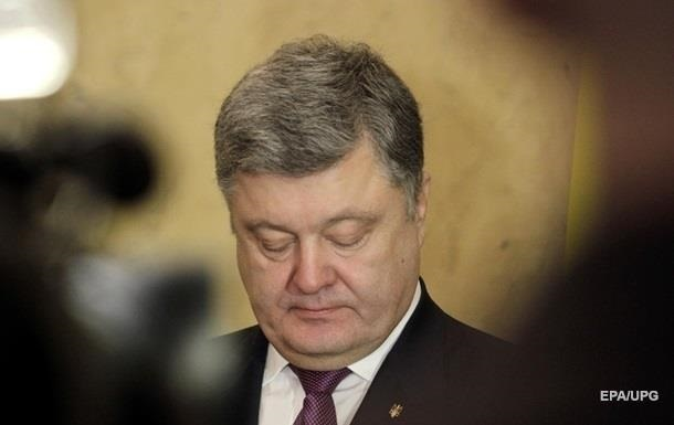 Назначена новая дата допроса Порошенко