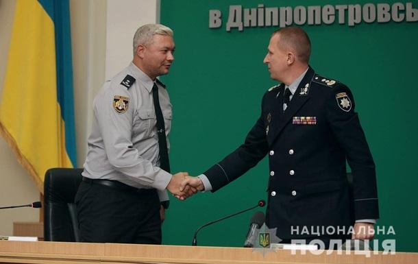 У Дніпрі представили нового начальника обласної поліції