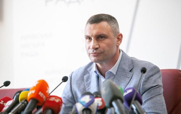 Київрада звернулася до Зеленського за Кличка