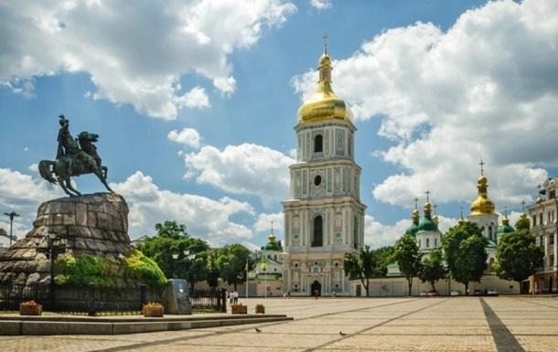 Афиша Киева: куда пойти на выходные 7-8 сентября 2019 года