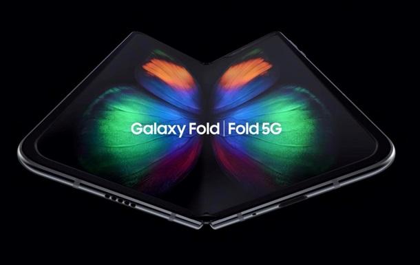 Складной Samsung Galaxy Fold снова появится в продаже