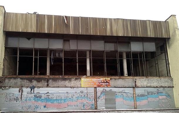 В Донецке произошел взрыв, есть пострадавший