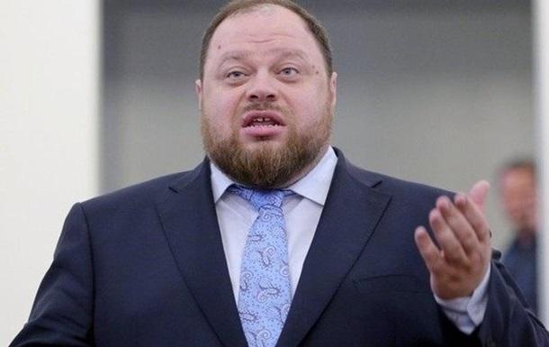 Стефанчук назвал главную задачу для Верховной Рады