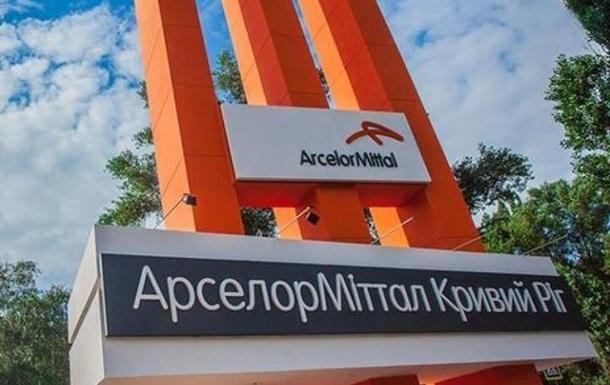 СБУ проверила аглофабрику на ArcelorMittal Кривой Рог