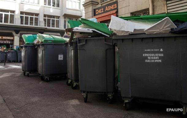 Зниклий у Франції студент міг загинути під час спалювання сміття - ЗМІ