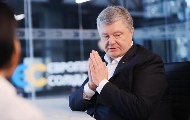 ГБР назвало тему несостоявшегося допроса Порошенко