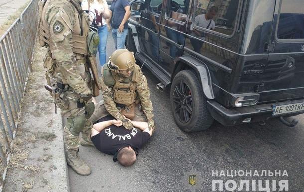 У Дніпрі банда викрадала людей і вимагала гроші
