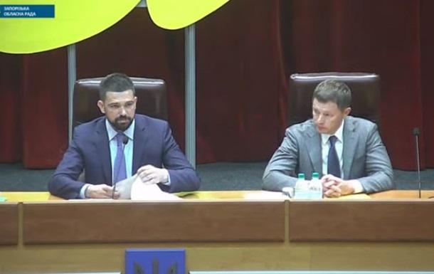 Призначено губернатора Запорізької області