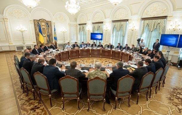 Зеленский оптимизировал состав СНБО