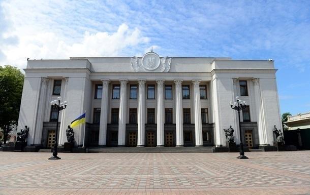 Комітет ВР підтримав законопроект про імпічмент