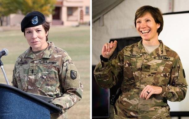 У США дві сестри вперше стали генералами
