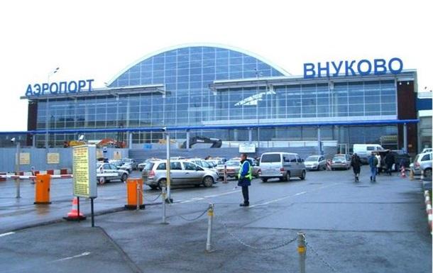 Автобуси з Лефортово прибули до аеропорту Внуково