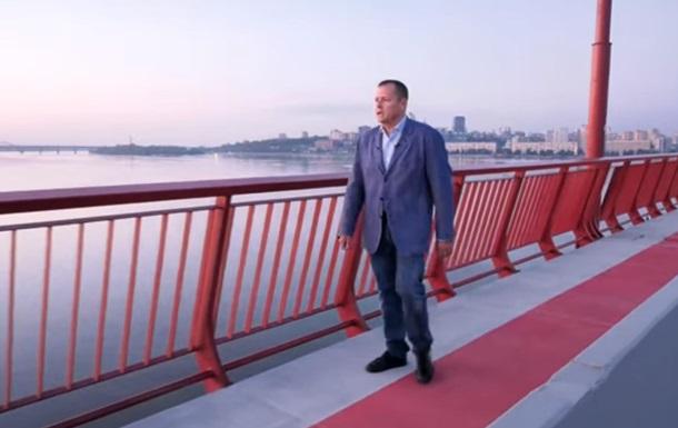 Філатов виграв у Зеленського парі щодо мосту