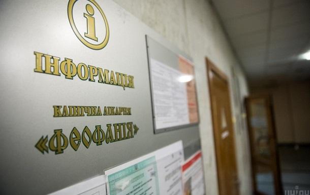 Освобожденных украинцев привезли в больницу Феофания