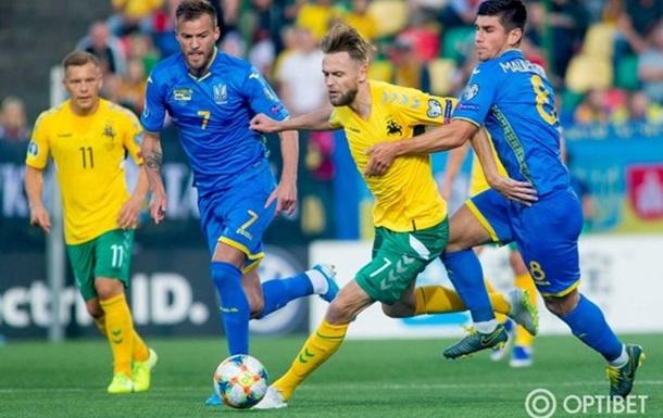 Україна на класі розгромила Литву в відборі на Євро-2020