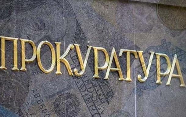 Генпрокурор Украины пошел на союз с американской элитой