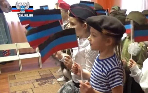 Пропаганда в школах  ЛДНР