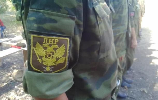 Что стало причиной массовой сдачи тестов на наркотики в армии ЛНР?