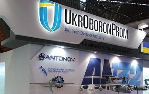 В РНБО хочуть перепідпорядкувати Укроборонпром
