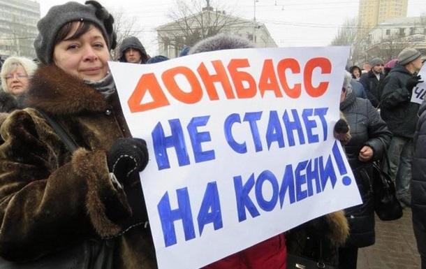 """Кто такой гражданин """"ДНР""""?"""