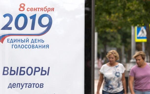 Три країни не визнають  вибори  у Криму