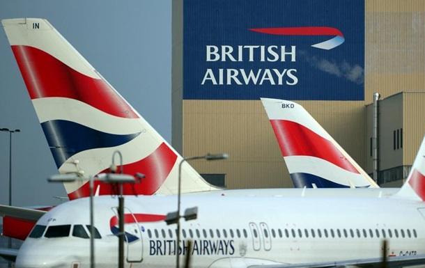 Пілоти British Airways почали 48-годинний глобальний страйк