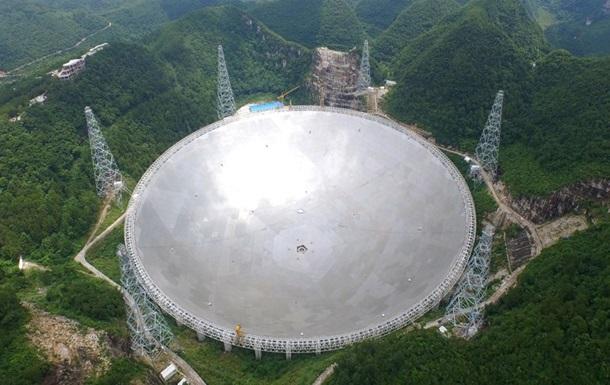 Астрономи зафіксували космічні сигнали невідомого походження