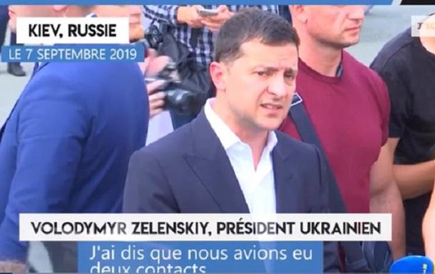 Французское издание назвало Киев российским городом