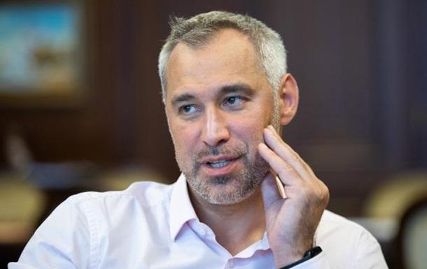 Рябошапка розповів подробиці реформи ГПУ