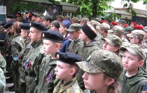 Дети ДНР приняли присягу на верность Пушилину
