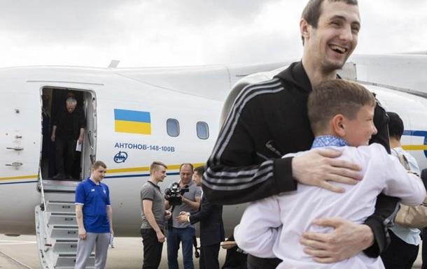 Дорого обійшовся Україні. Світова преса про обмін