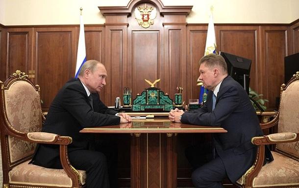 Глава Газпрому розповів Путіну про газові контракти з Україною
