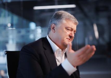 «Рука не дрогнет»: генпрокурор Украины жестко проехался по Порошенко