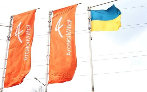 После визитов СБУ ArcelorMittal Кривой Рог выводит валюту из Украины