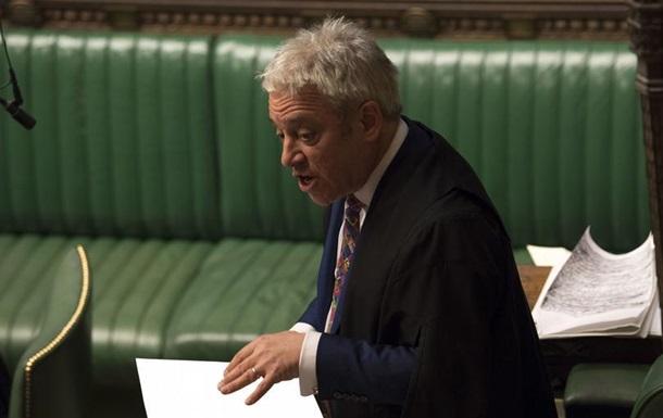 Спікер британського парламенту пригрозив відставкою