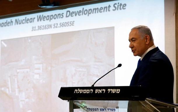 Нетаньяху заявив про таємні розробки ядерної зброї Іраном